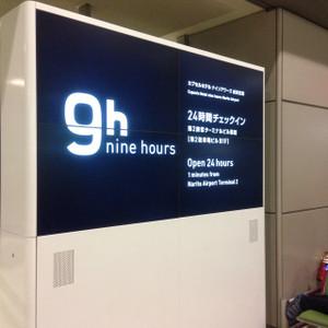 Ninehours1_2