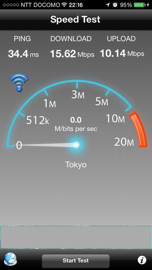 Wifi2_2